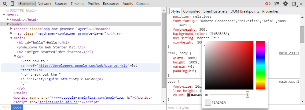 Google Chrome DevTools screenshot